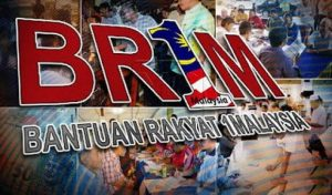 br1m 2018